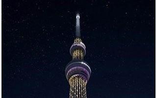 全球第一高塔LED照明景观灯
