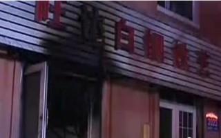 西安大路一铁艺铺着火 商铺被毁老板被带走