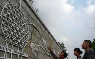山东烟台墙面铁艺装饰