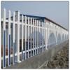 生产PVC电力围栏 变电器围栏 变电站围栏 PVC社区围栏