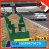 漳州市波形护栏板厂家 福建波形防撞护栏板 江西高速护栏