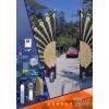 南昌铸铝大门阿尔卡诺遥控八字平开门机,开门机售后维修