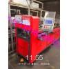 佛山明州机械专业生产护栏冲床全自动锌钢打孔机