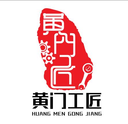广州市荔湾区黄门工匠工艺品厂