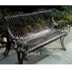 铁艺椅 (9图)
