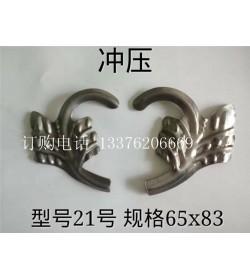 铁艺冲压花叶 (33图)