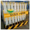 基坑护栏泥浆池围栏批发厂 郑州安全警示基坑护栏 河南护栏厂