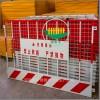 厂家批发工地坑口防护栏杆 施工围栏 河南施工洞口安全网厂家