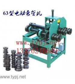 铁艺加工设备-弯管机