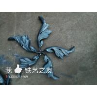 铁艺锻打花叶